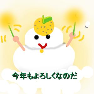 Cocolog_oekaki_2017_01_01_05_12