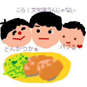 Cocolog_oekaki_2017_02_20_14_38