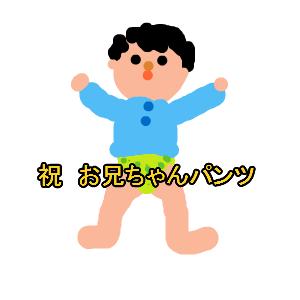 Cocolog_oekaki_2017_04_26_11_23
